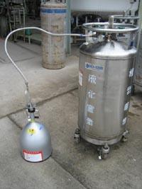 液体窒素の移送 [ブログ] 川口液...