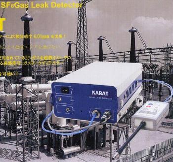 SF6 Gas Leak Detector